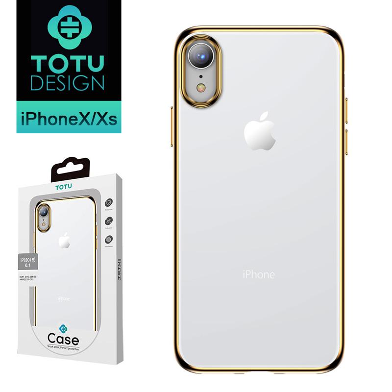 【TOTU台灣官方】 iPhoneX/XS手機殼 iX iXS 電鍍防摔殼軟殼 柔簡系列 金色