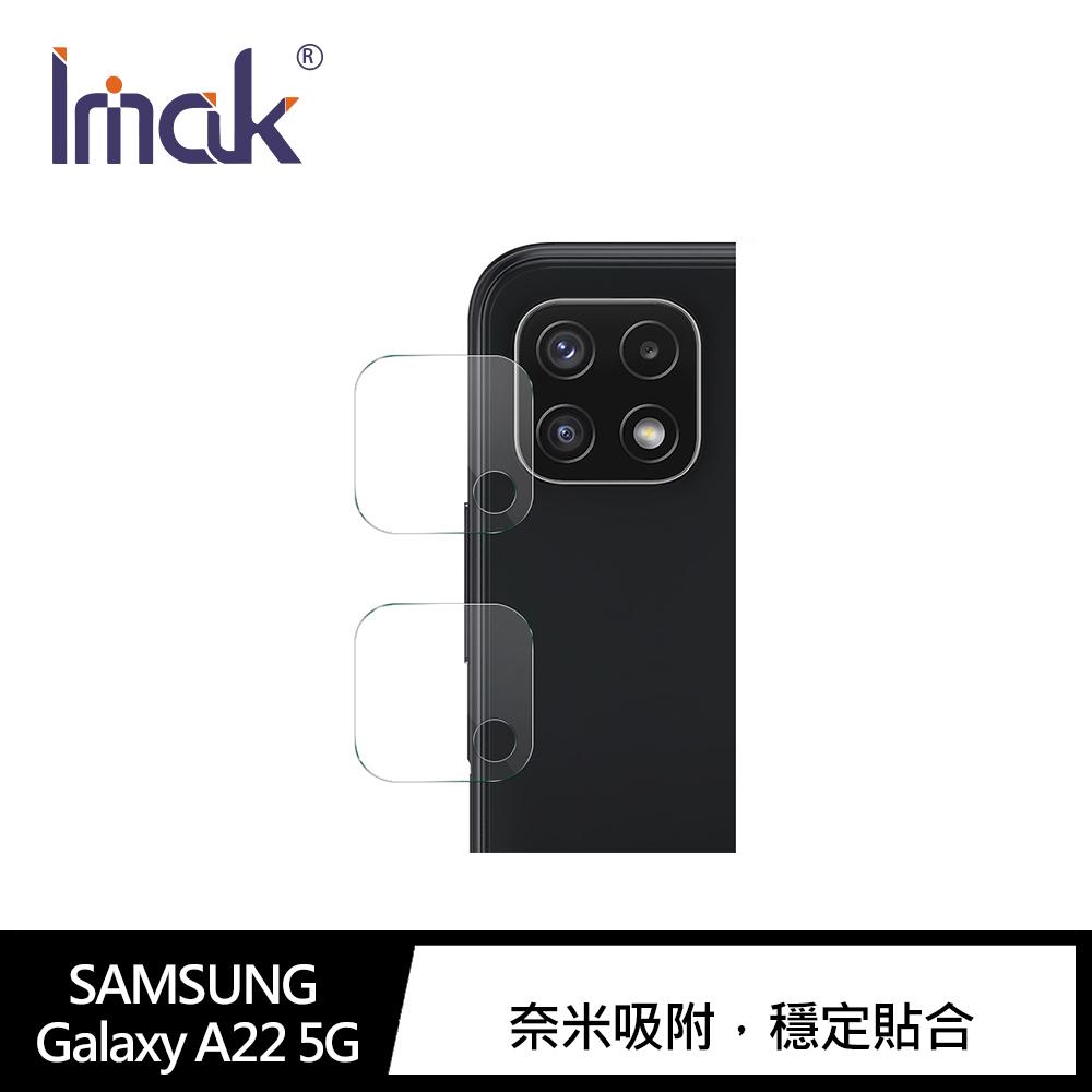 Imak SAMSUNG Galaxy A22 5G 鏡頭玻璃貼