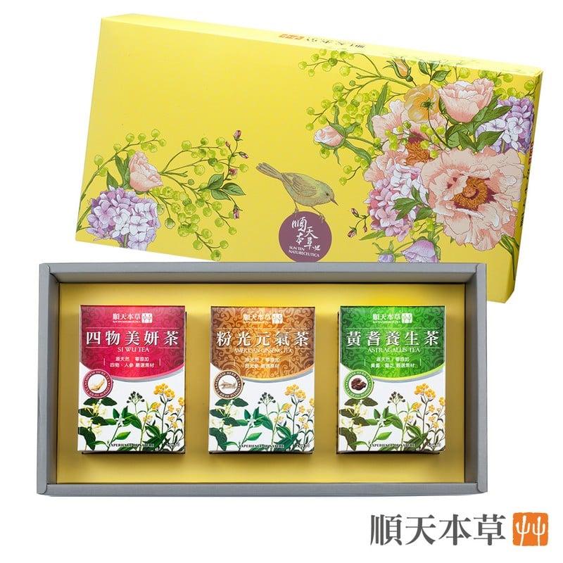 順天本草-【養美元氣】禮盒