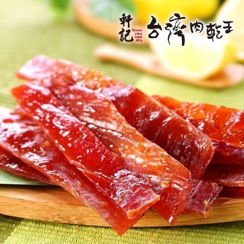 《軒記-台灣肉乾王》801A檸檬豬肉乾(160g/包,共兩包)