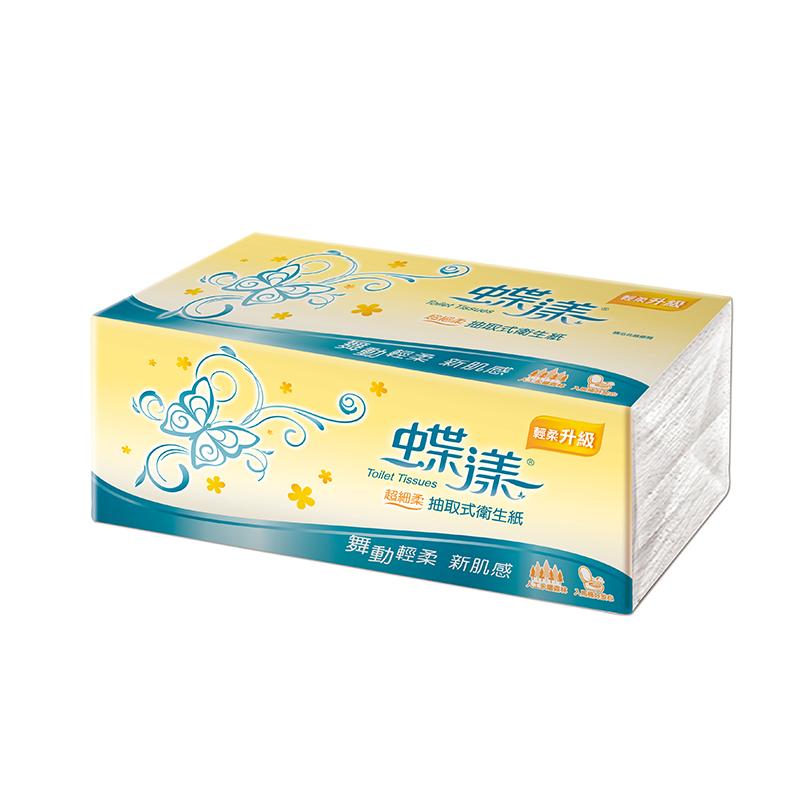 【蝶漾】超細柔抽取式衛生紙130抽*8包*8串