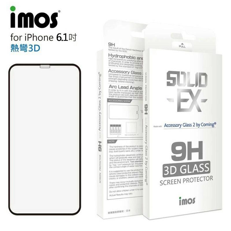 iMos iPhone XR 6.1吋 3D熱灣 滿版玻璃保護貼 (黑色)