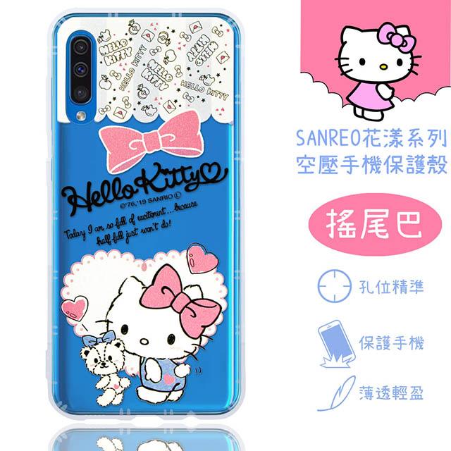 【Hello Kitty】三星 Samsung Galaxy A50/A50s/A30s 花漾系列 氣墊空壓 手機殼(搖尾巴)