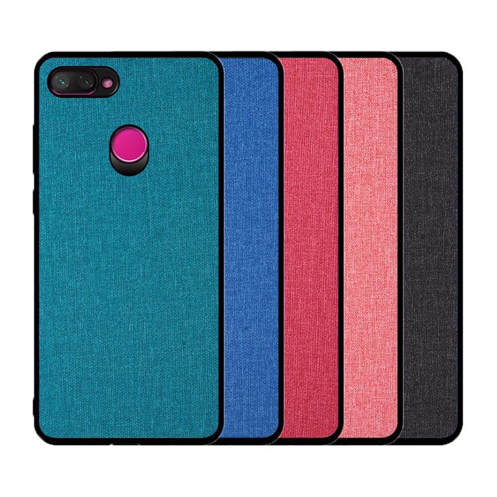 QinD MIUI 小米 8 Lite 布藝保護套(格調藍)