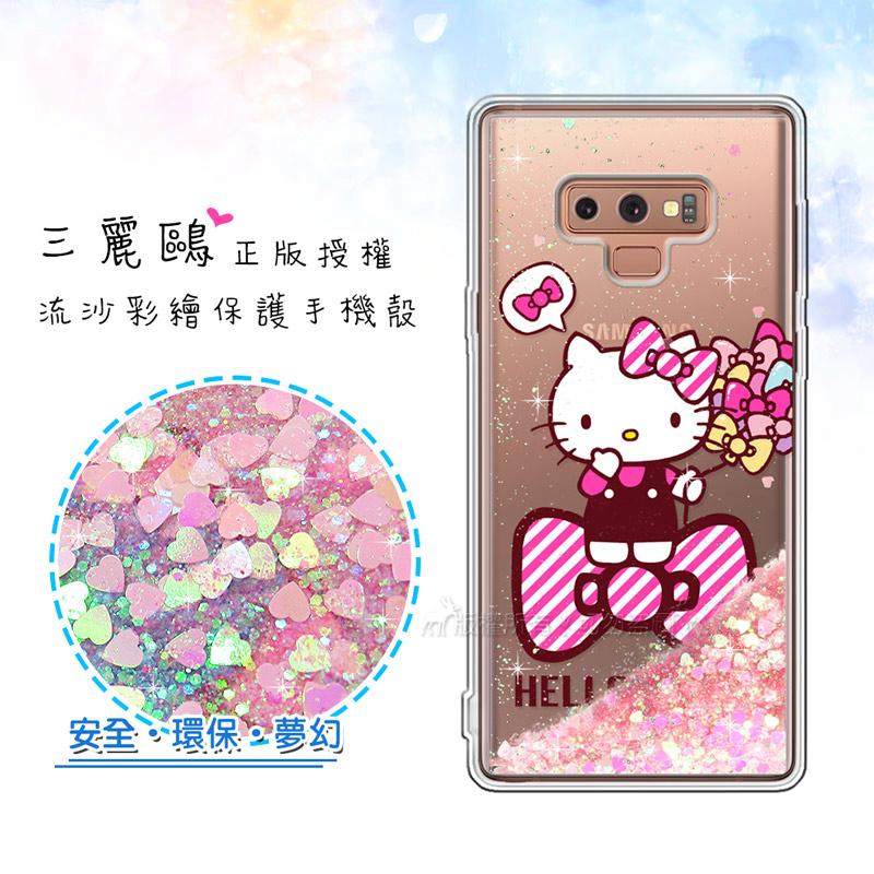 三麗鷗授權 Hello Kitty貓 Samsung Galaxy Note9 流沙彩繪保護手機殼(蝴蝶結)