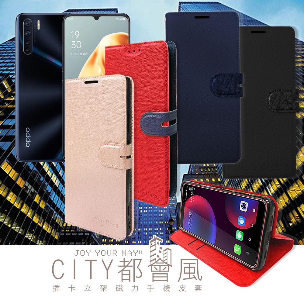 CITY都會風 OPPO A91 插卡立架磁力手機皮套 有吊飾孔(奢華紅)