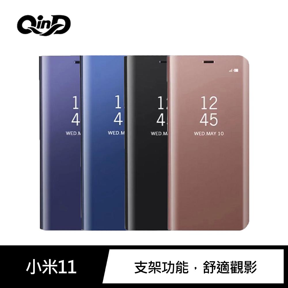 QinD 小米 11 透視皮套(玫瑰金)