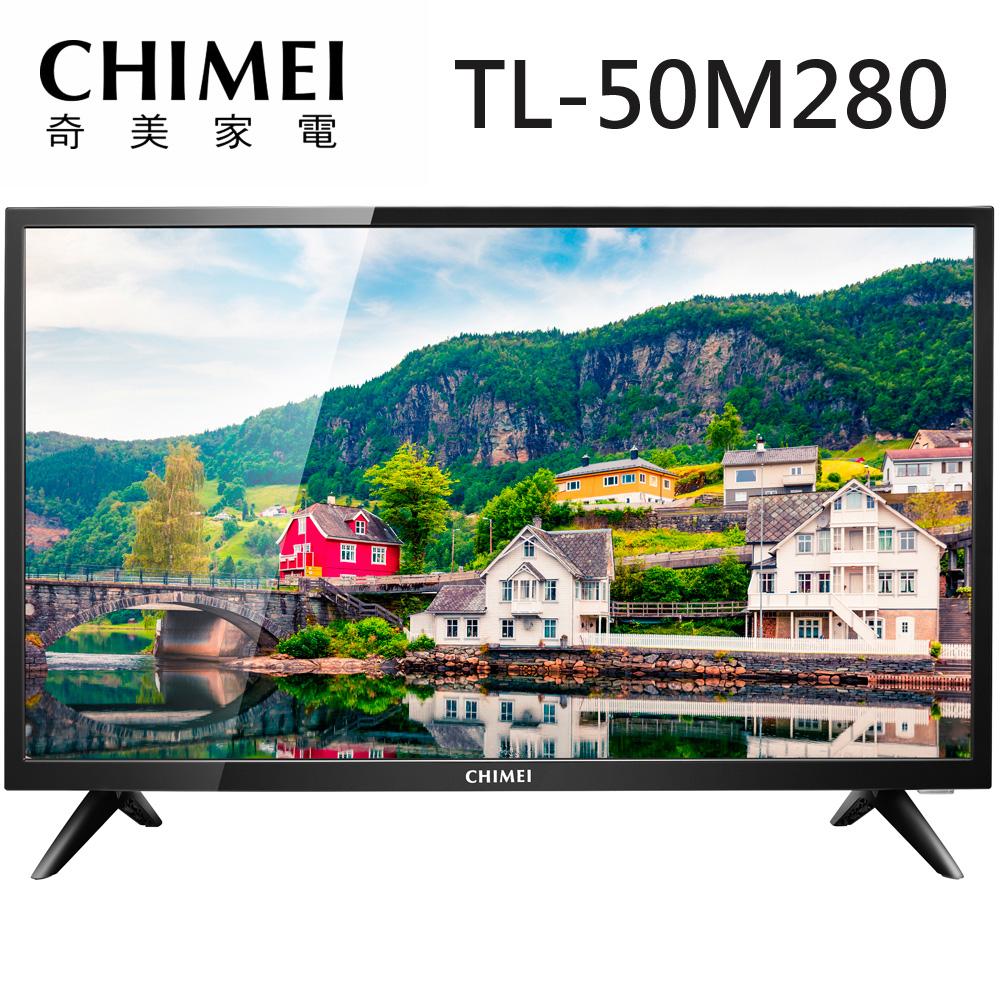 CHIMEI奇美 50吋 大4K HDR低藍光聯網液晶顯示器+視訊盒(TL-50M280)