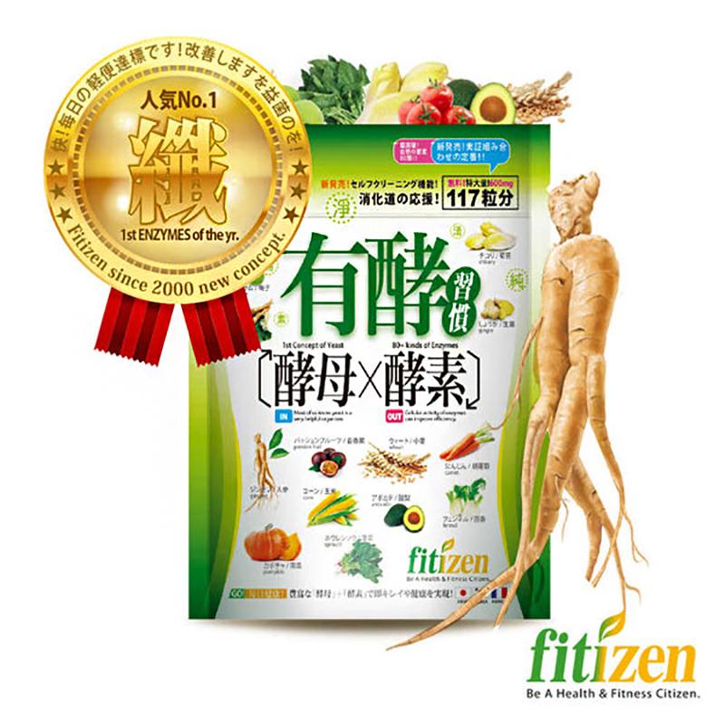 Fitizen有酵習慣117粒/包