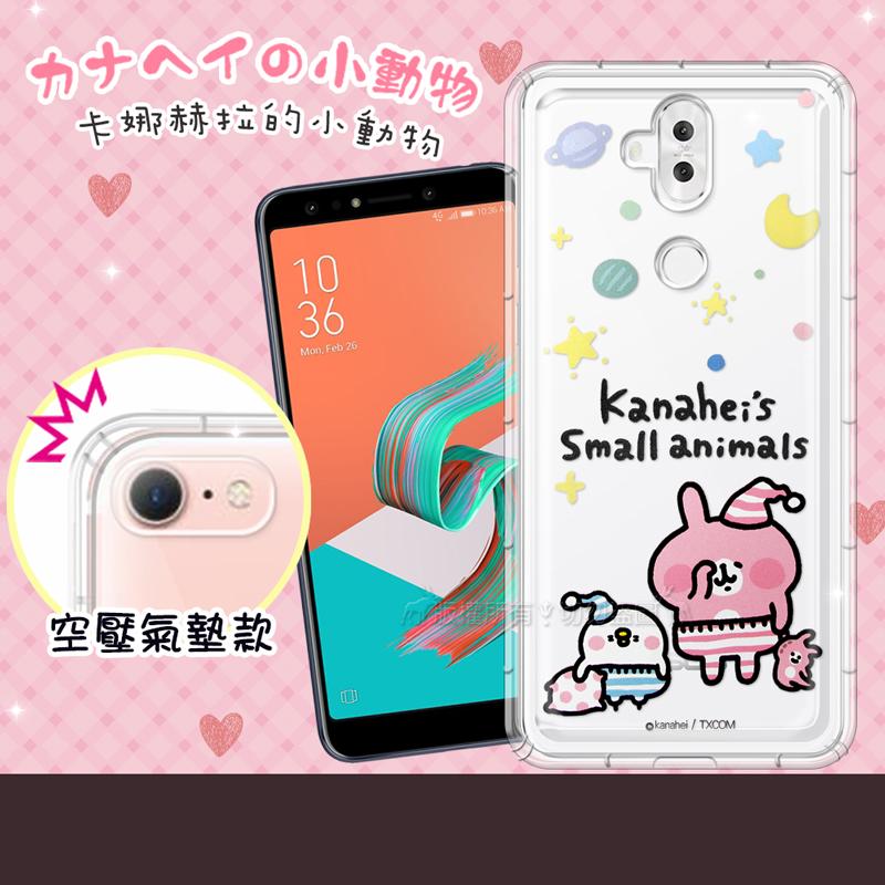 官方授權 卡娜赫拉 ASUS ZenFone 5Q ZC600KL 透明彩繪空壓手機殼(晚安)