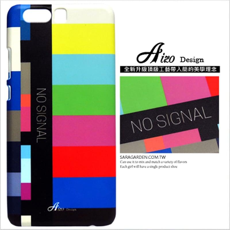 【AIZO】客製化 手機殼 ASUS 華碩  Zenfone2 laser 5.5吋 ZE550KL 電視雜訊彩虹 保護殼 硬殼