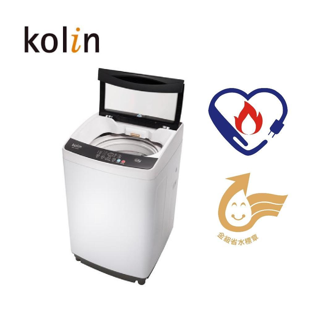 Kolin 12公斤單槽全自動洗衣機 BW-12S05