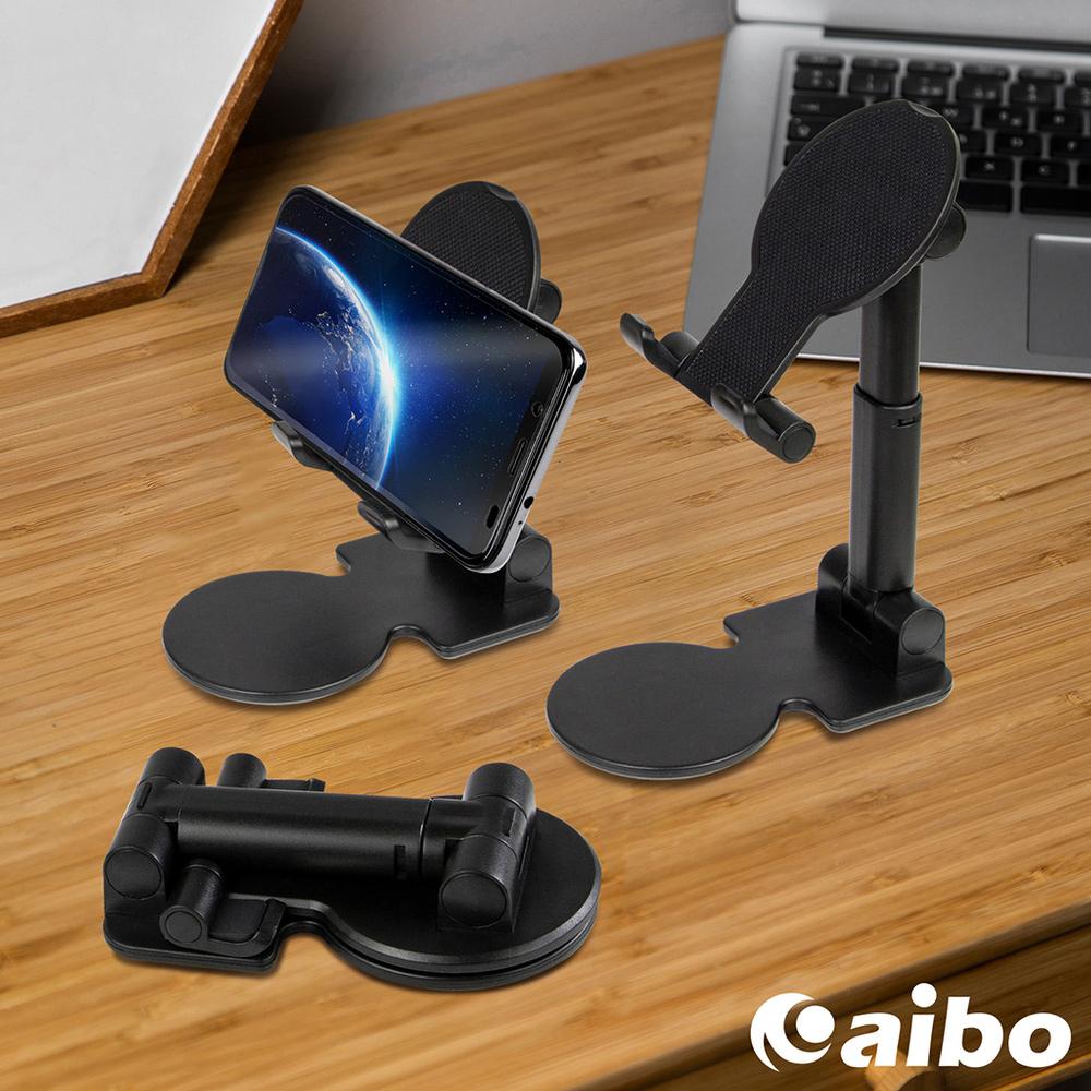 易攜可折疊 桌面手機支架(IP-MA27)-深邃黑