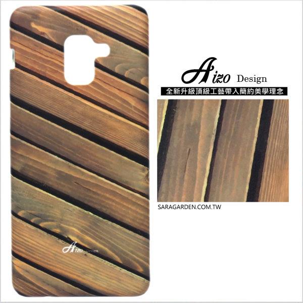 【AIZO】客製化 手機殼 Samsung 三星 A7 2017 保護殼 硬殼 質感條紋木紋