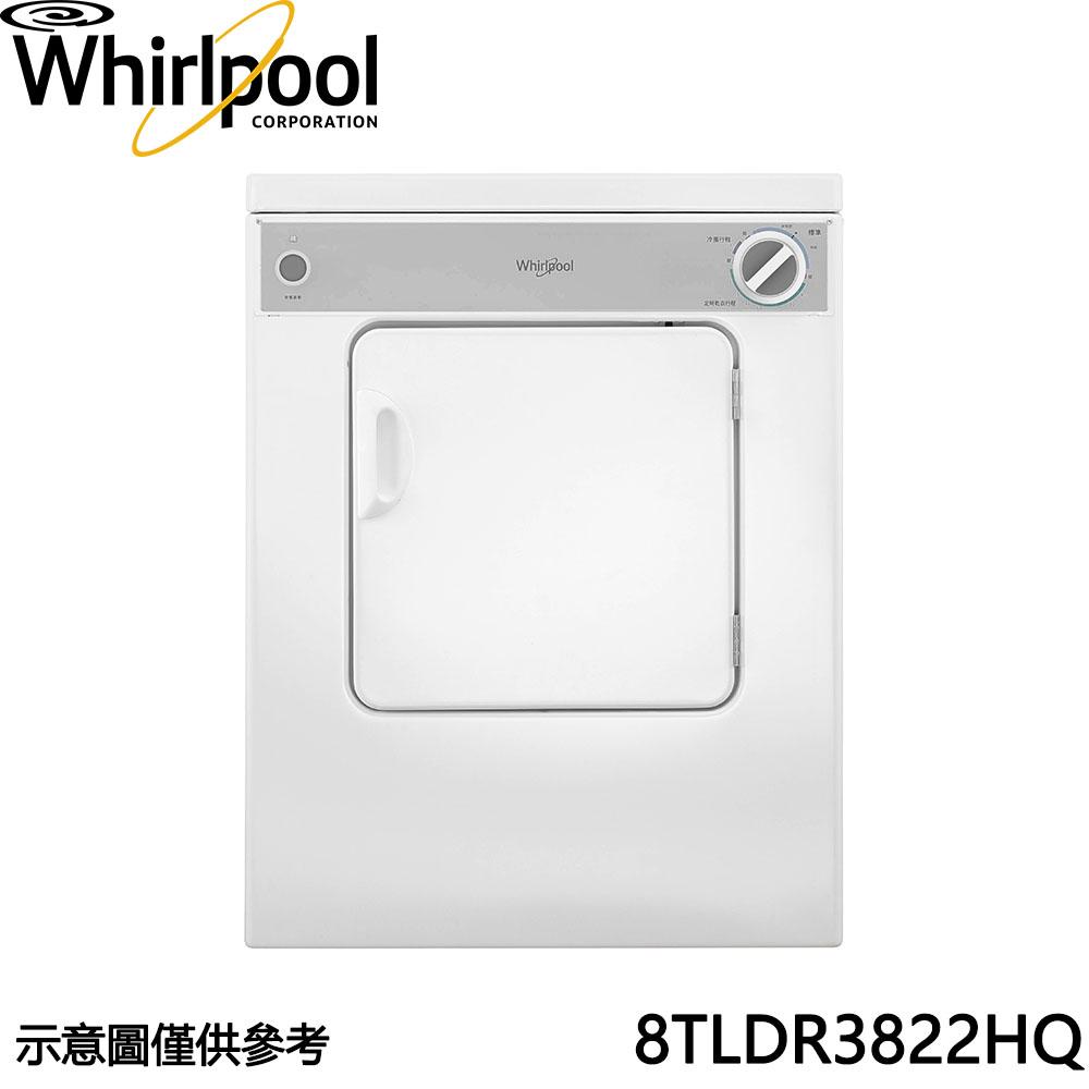 【惠而浦】7KG電力型直立式乾衣機 8TLDR3822HQ