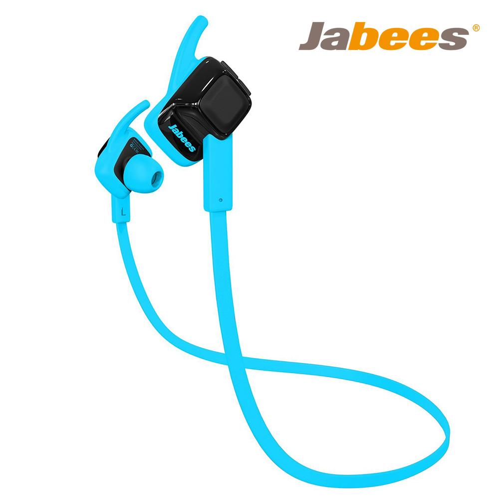 Jabees BeatING 藍牙4.1運動型防水耳機 - 藍色
