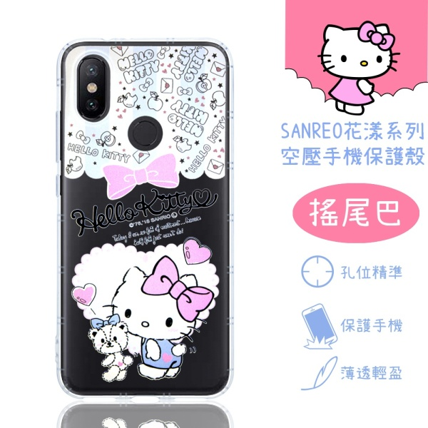 【Hello Kitty】小米A2 花漾系列 氣墊空壓 手機殼(搖尾巴)