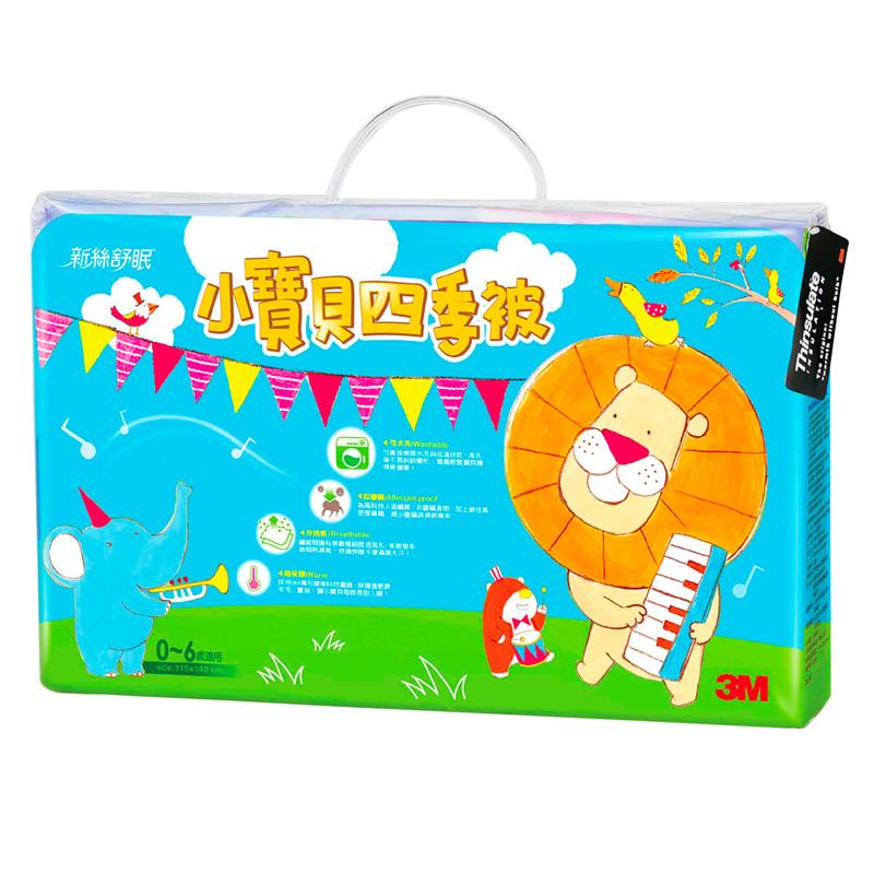 【3M】新絲舒眠小寶貝專用被(四季用)(0-6歲適用)(音樂會)
