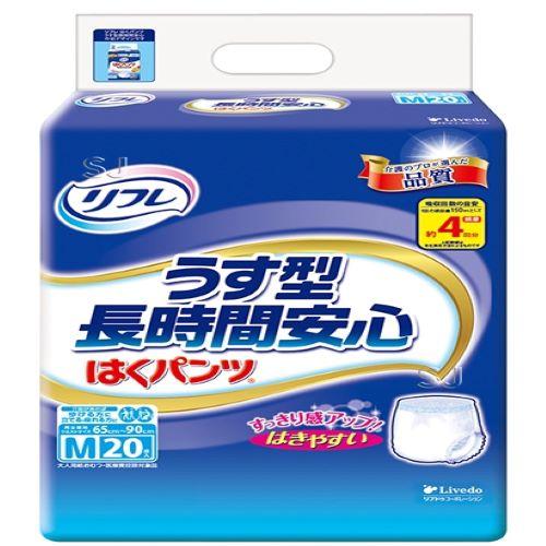 【利護樂】成人紙尿褲(四回分) M號 (20片x6包/箱)