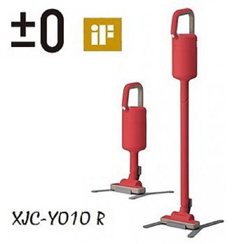 ★加碼送TESCOM TID450 吹風機★日本 ±0 正負零 XJC-Y010 吸塵器 -紅色 輕量 無線 充電式 公司貨 保固一年(送3D按摩枕)