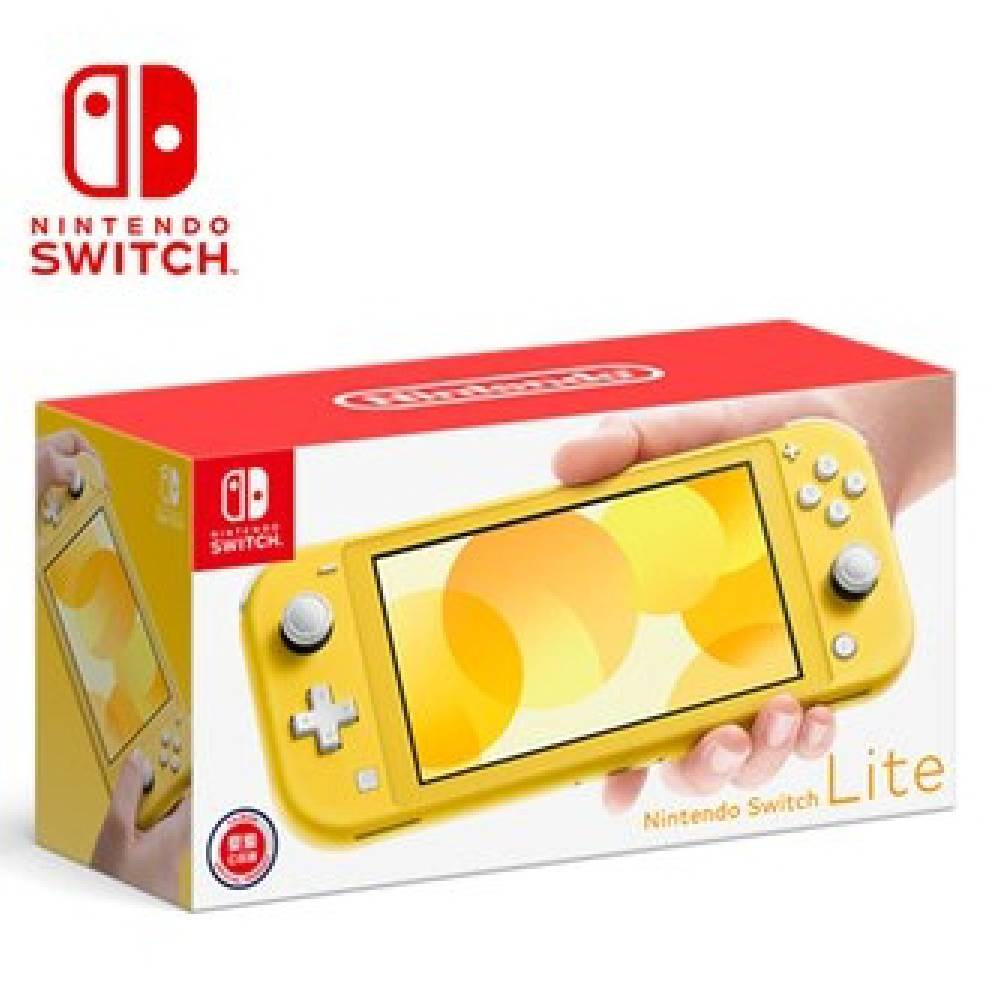 Nintendo Switch Lite 黃 (台灣公司貨)
