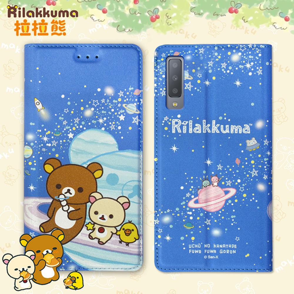 日本授權正版 拉拉熊 Samsung Galaxy A7 (2018) 金沙彩繪磁力皮套(星空藍)