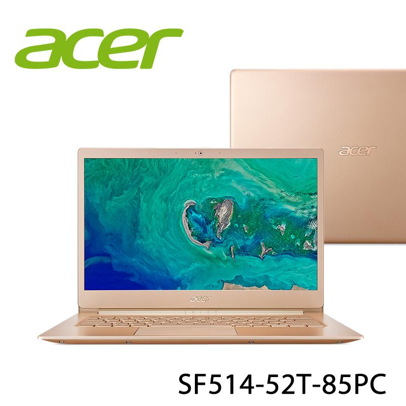 【ACER宏碁】SF514-52T-85PC 金 14吋 筆電-送美國OSTER 隨行杯果汁機 90th紀念款+Acer無線滑鼠