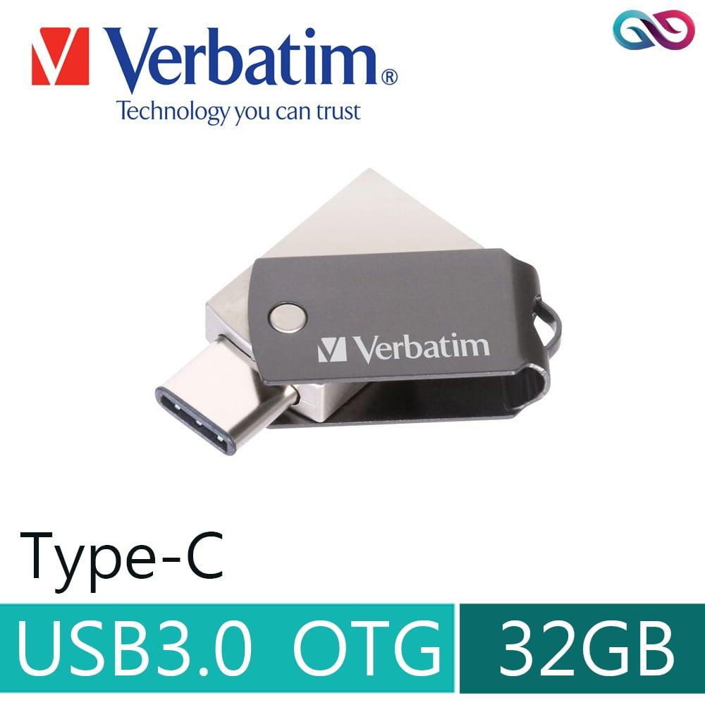 Verbatim 威寶 USB3.1 TYPE-C OTG 隨身碟 32GB