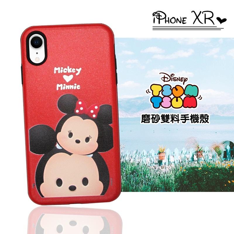 迪士尼正版授權 TSUM TSUM iPhone XR 6.1吋 磨砂雙料手機殼(米奇米妮)