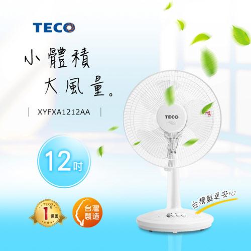 【TECO 東元】12吋機械式桌扇 XYFXA1212AA
