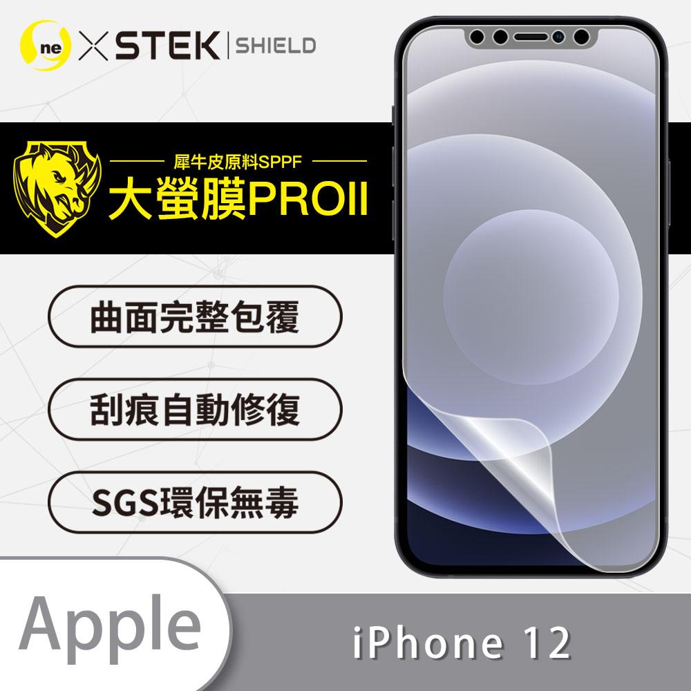 【大螢膜PRO】iPhone12/12 Pro 螢幕保護貼 磨砂霧面15%抗藍光輻射 MIT犀牛皮緩衝撞擊自動修復SGS環保無毒 專利貼合治具 i12