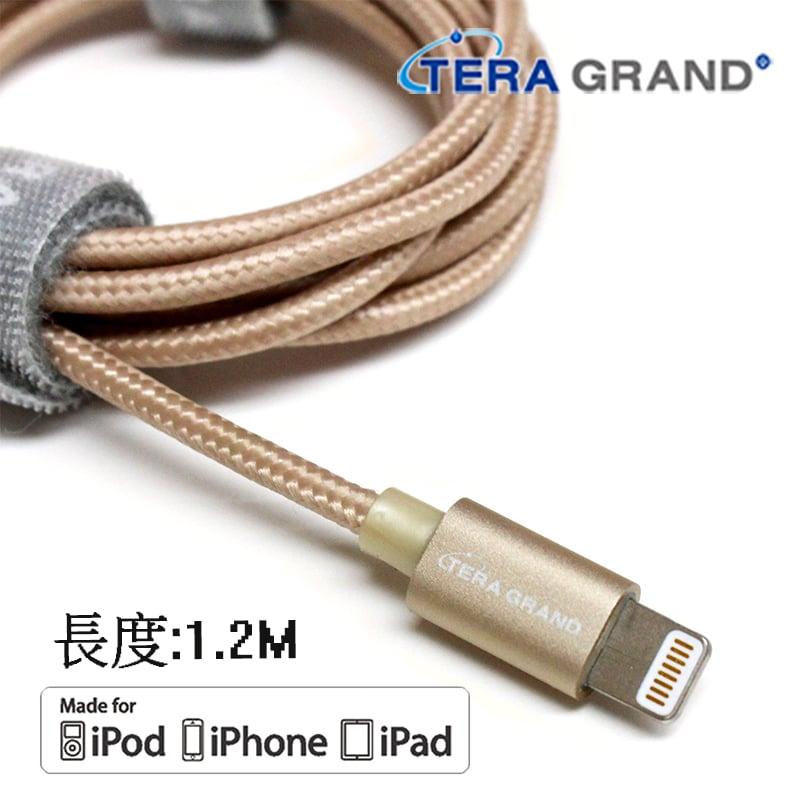 APPLE原廠認證 Lightning 鋁合金編織充電直線-金色(APL-WI056-GD)