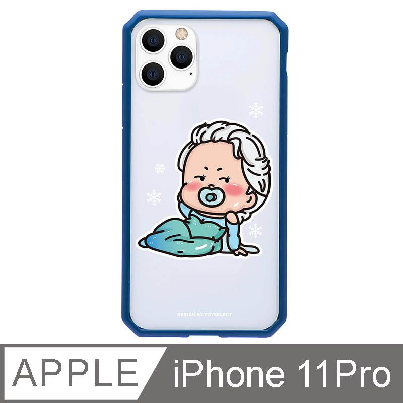 iPhone 11 Pro 5.8吋 經典崩壞公主寶寶系列防爆抗摔iPhone手機殼-艾莎寶寶(深藍色)