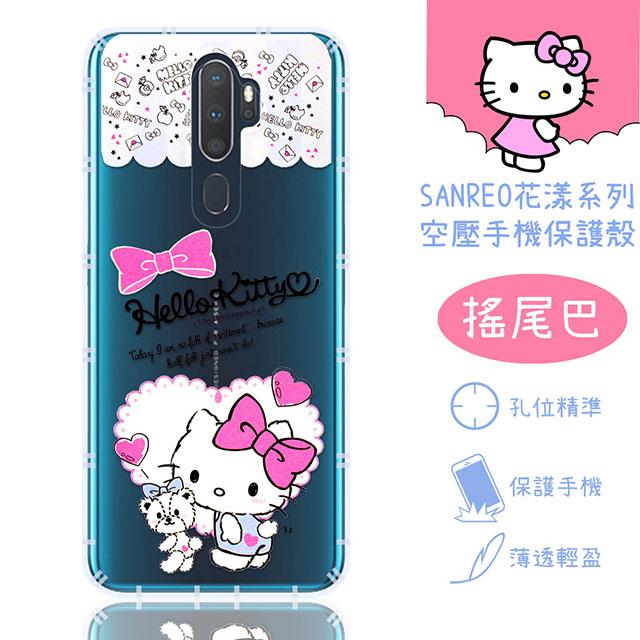 【Hello Kitty】OPPO A9 / A5 (2020) 共用款 花漾系列 氣墊空壓 手機殼(搖尾巴)