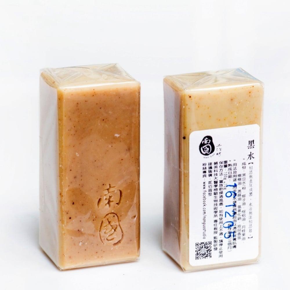 南國工作坊-黑水手工皂(一入)