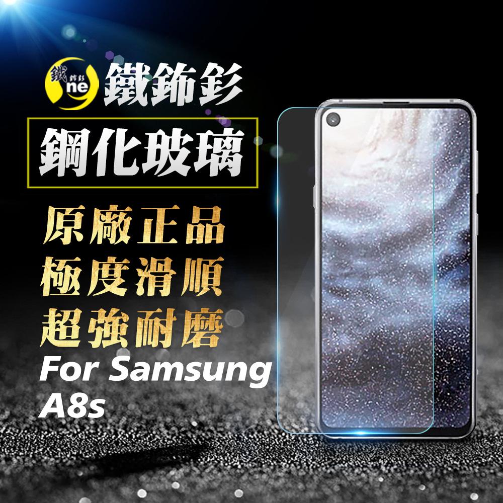 O-ONE旗艦店 鐵鈽釤鋼化膜 三星 A8S 日本旭硝子超高清手機玻璃保護貼 SAMSUNG A8S