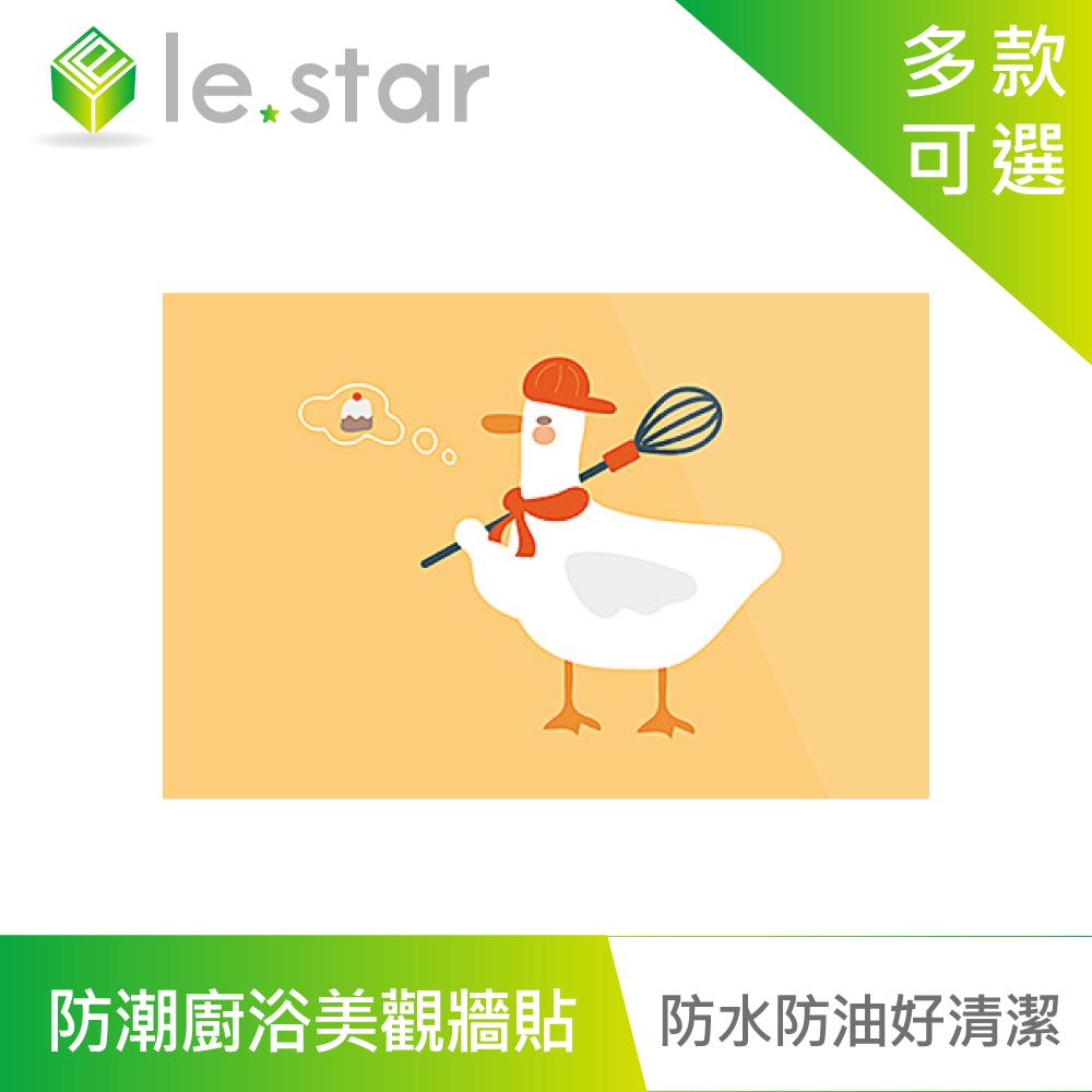 lestar 多用途防潮耐熱 廚、浴 美觀牆貼(60x90) 伙夫鴨
