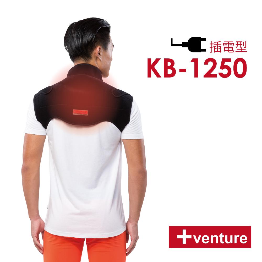 【美國+venture】醫療用熱敷墊-插電型-肩頸KB-1250
