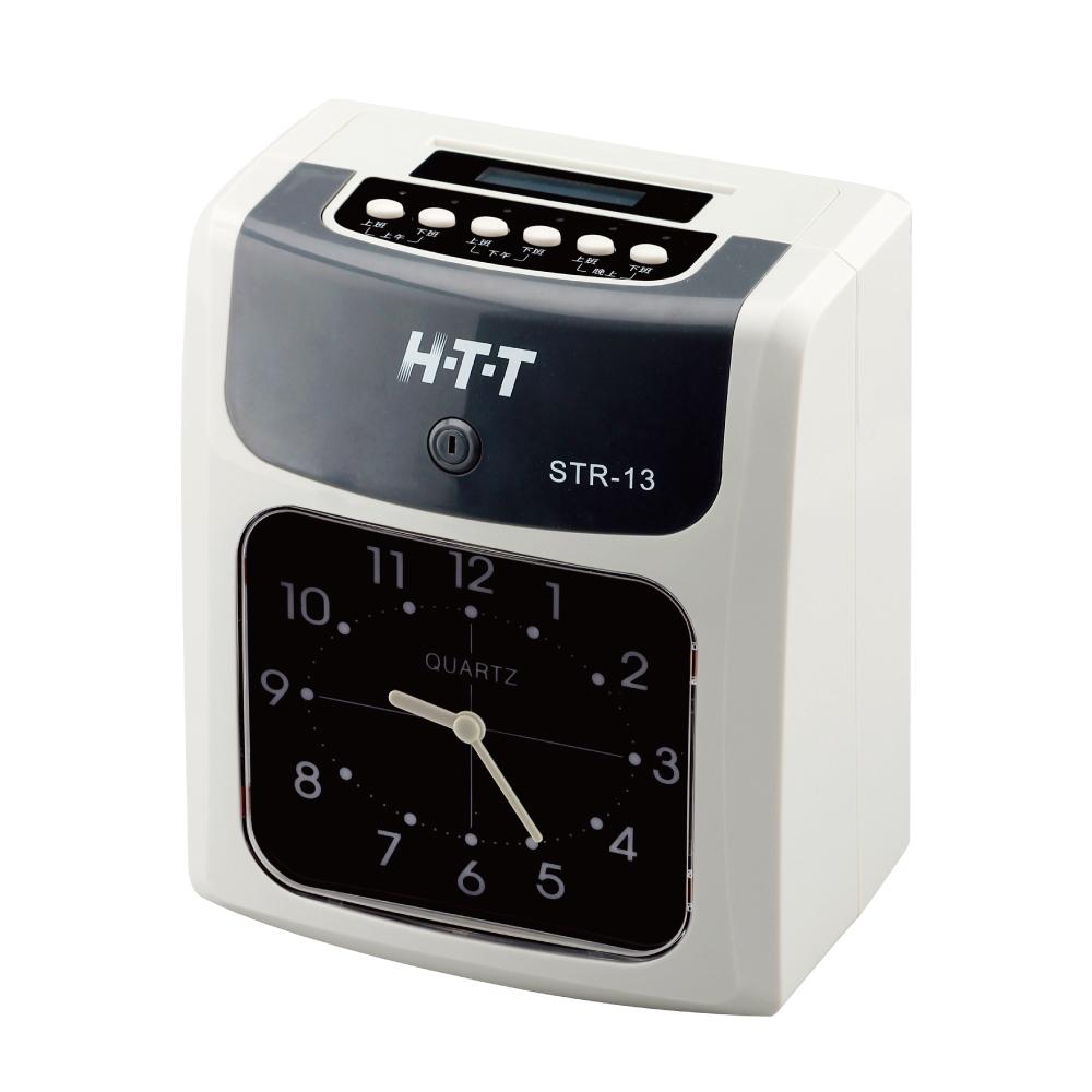 H-T-T 六欄位打卡鐘 STR-13