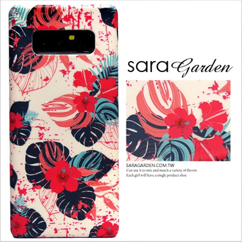【Sara Garden】客製化手機殼ASUS華碩 Zenfone4 Selfie Pro 5.5吋 ZD552KL潑墨扶桑花 保護殼 硬殼