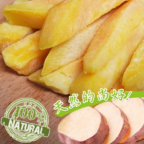 預購《老爸ㄟ廚房》特選黃金台農地瓜薯條(500g/包,共三包)