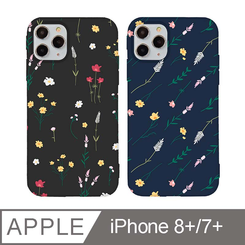 iPhone 7/8 Plus 5.5吋 Small Daisy小雛菊碎花iPhone手機殼 深藍色