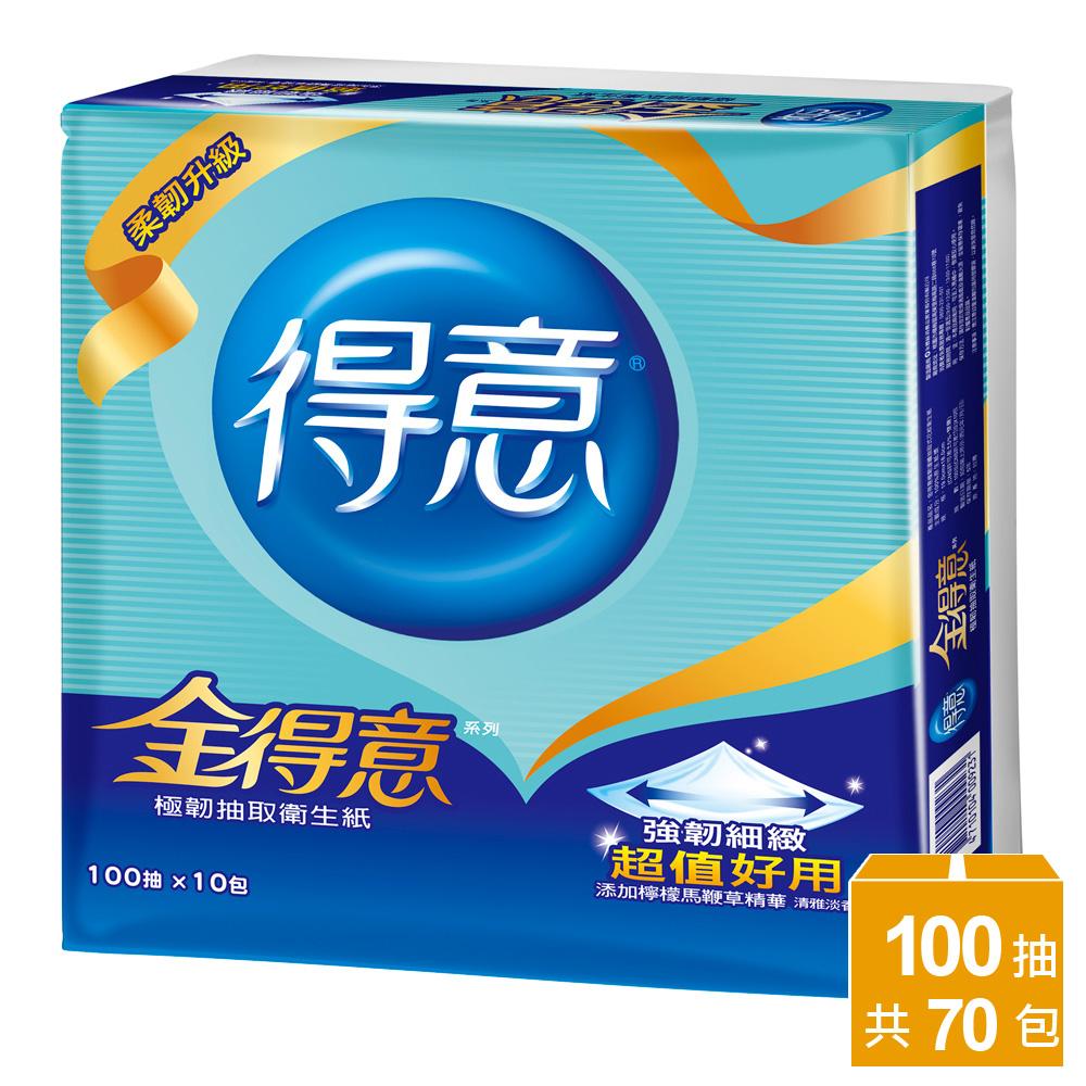 【金得意】極韌連續抽取式花紋衛生紙100抽x10包x(6+1)袋/箱