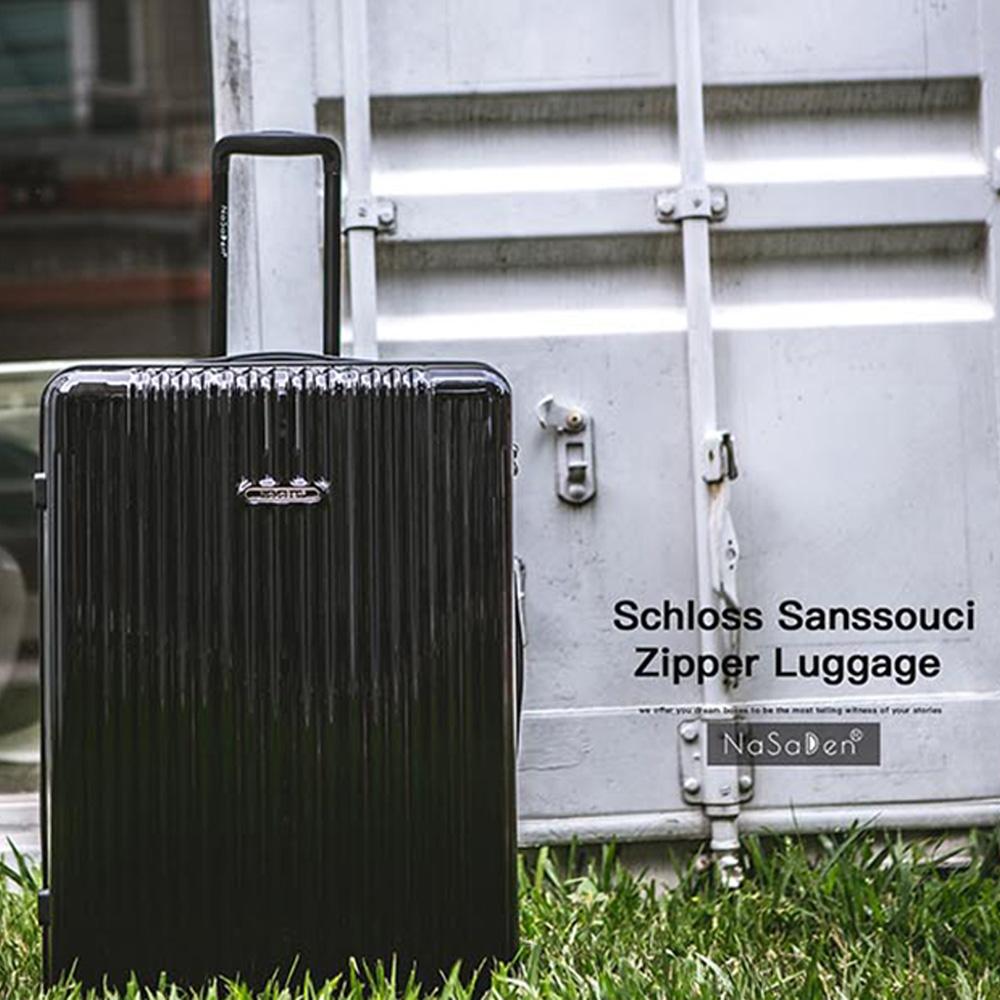 【德國品牌NaSaDen】新無憂系列超輕亮面珠光行李箱-29吋格魯貝黑+26吋格倫藍(TSA海關鎖行李箱)