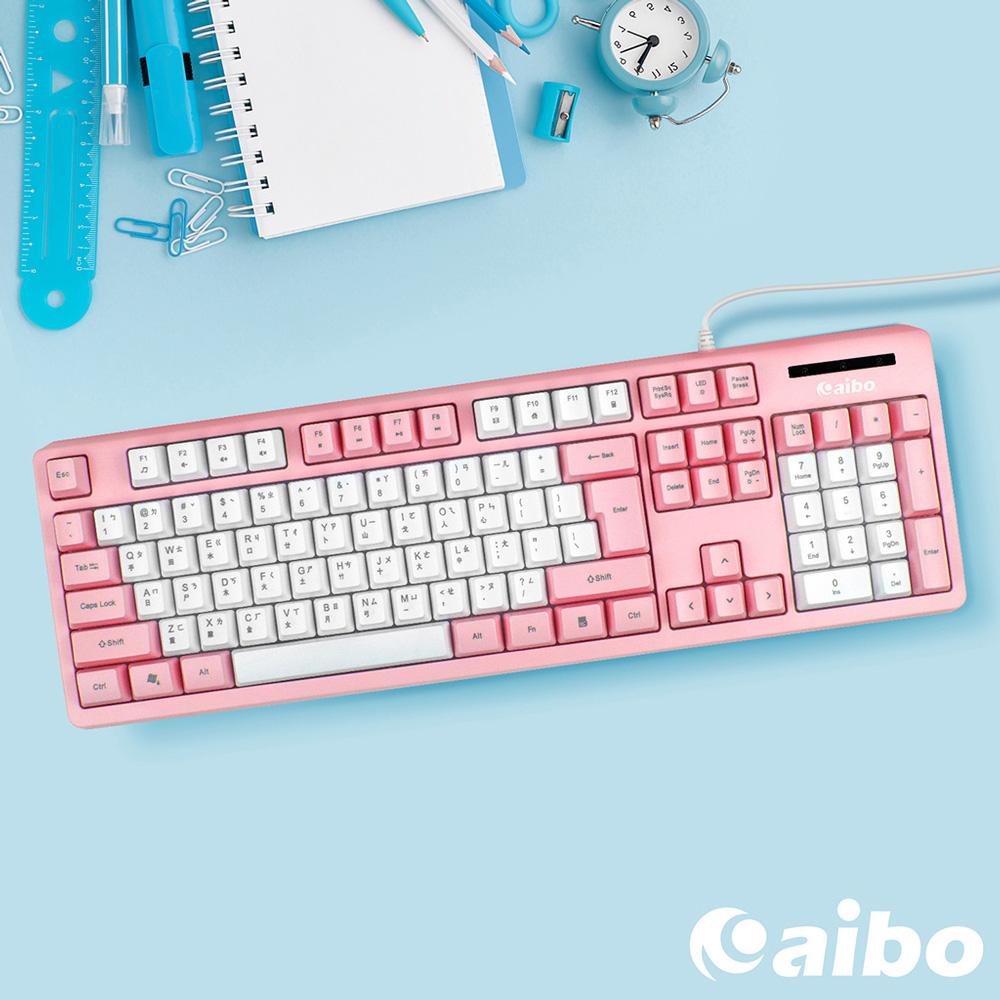 aibo KB16C 撞色發光 USB多媒體有線鍵盤-粉(中白)