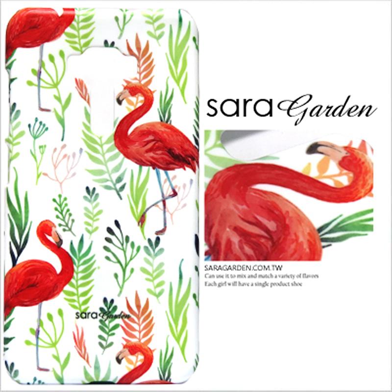 【Sara Garden】客製化 手機殼 SONY XZ2 熱帶紅鶴 保護殼 硬殼