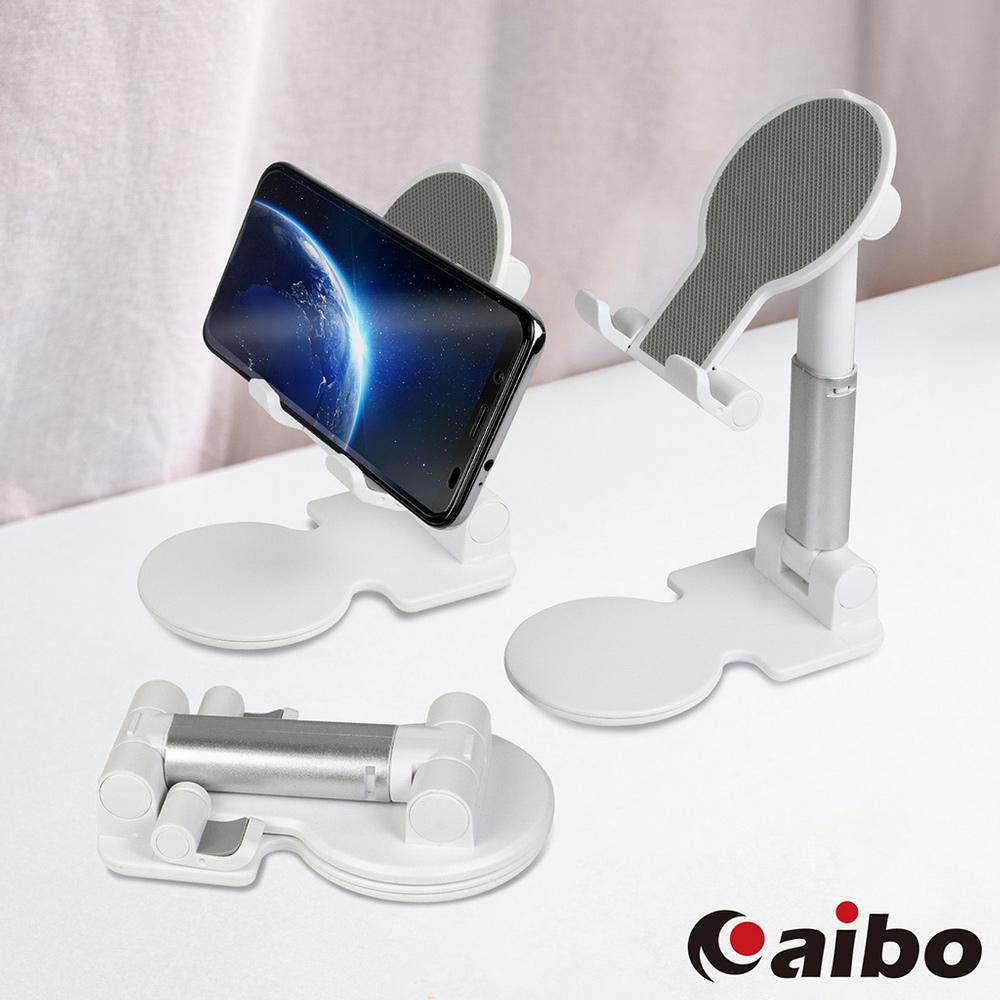 易攜可折疊 桌面手機支架(IP-MA27)-白色