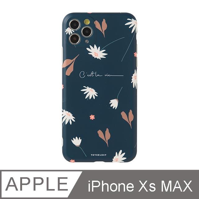 iPhone Xs Max 6.5吋 幽謐雛菊Dark Daisy抗污iPhone手機殼