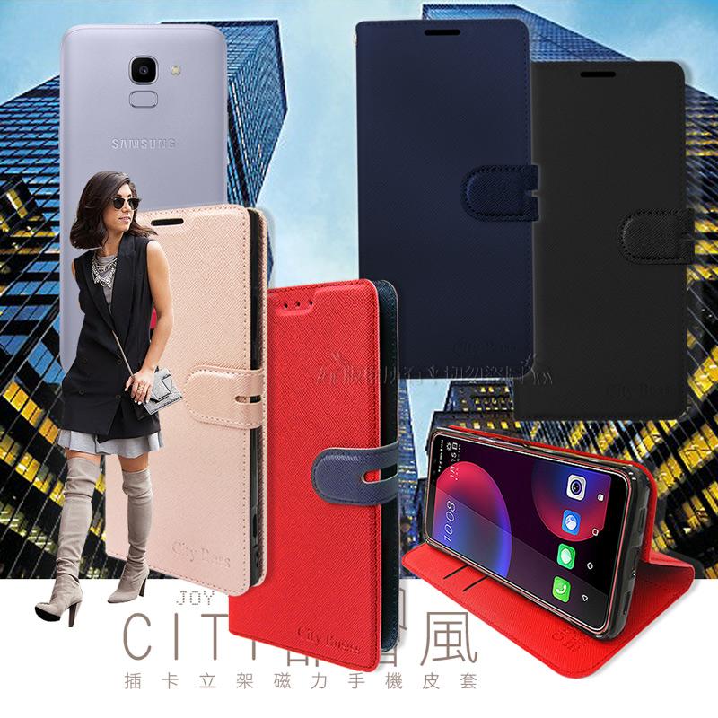 CITY都會風 Samsung Galaxy J6 插卡立架磁力手機皮套 有吊飾孔 (承諾黑)
