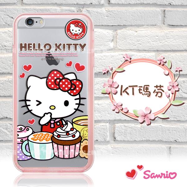三麗鷗授權 Hello Kitty貓 iPhone 6s Plus / 6 Plus 5.5吋 二合一雙料手機殼(KT瑪芬)